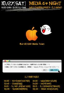 20121027_hallowin