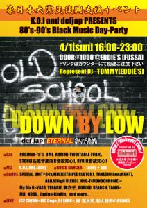 downbylow_omote1
